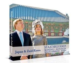 Cover-Fotoboek-versie-2-300x255